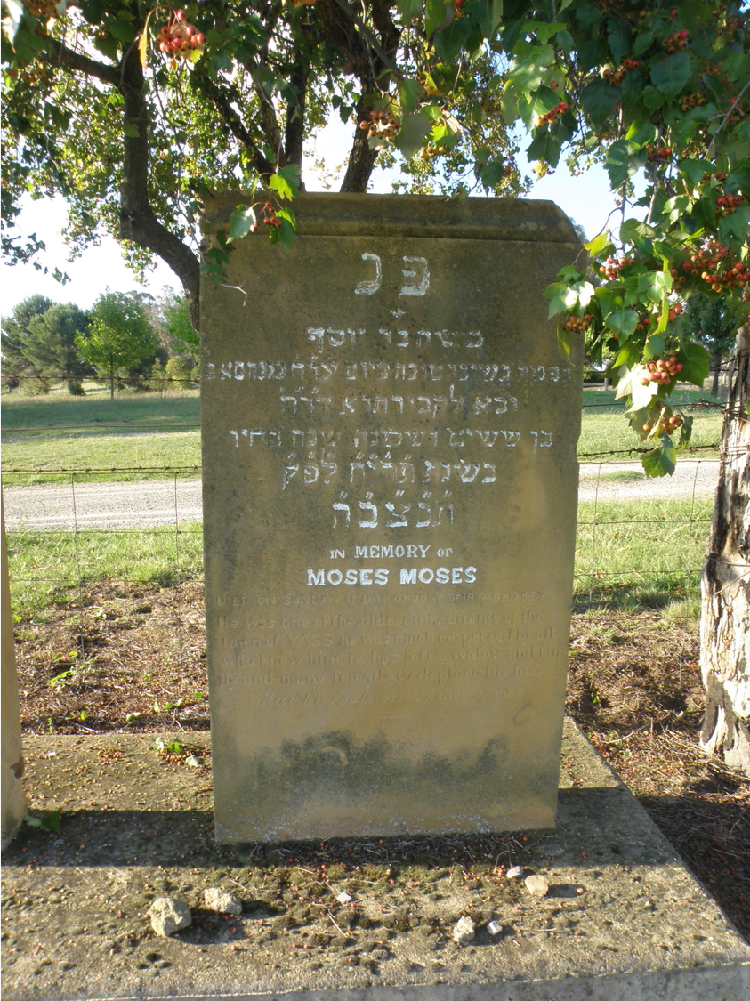 Moses Moses, grave, Jewish Man, Jewish Convict, Jewish Businessman, Hobart Town, Van Diemen's Land, Sydney, Yass, White Hart Inn, Yass Hotel, St. John's Cemetery Project, Old Parramattans, Sarah Moses, Tell the World I Died for Love, Parramatta